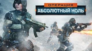 """Официальный ролик: Call of Duty®: Black Ops 4 - операция """"Уязвимость нулевого дня"""" PC [RU]"""