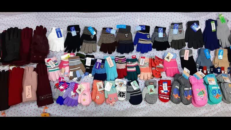 Перчатки и варежки в магазинах Золушка