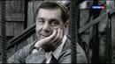 День рождения друга.Сериал Ликвидация, 1 -й сезон,2-я серия,2007 год, режиссер Сергей Урсуляк..