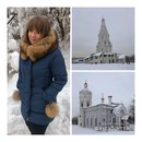Екатерина Котельникова фотография #45