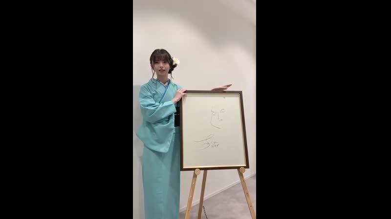 乃木坂毎月劇場インスタキャンペーン 今月の毎月劇場内で描かれたサイン入りの絵をプレゼントしちゃいます 気になる詳細はサイトをチェック キャンペーンサイト