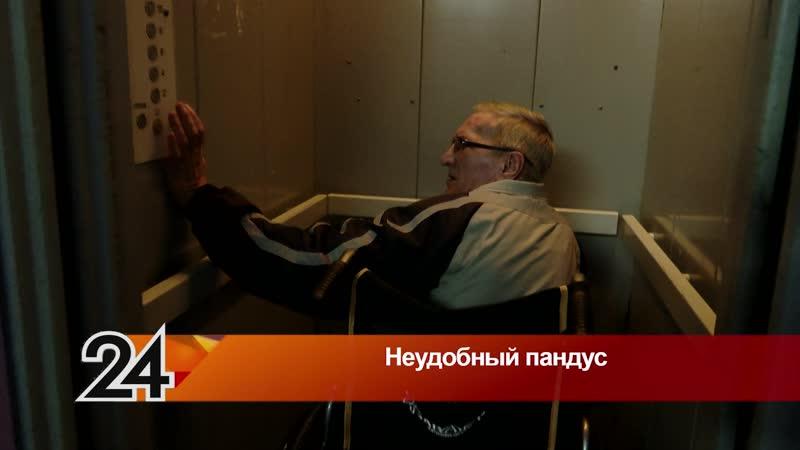 Житель Альметьевска оказался в инвалидном кресле после падения в собственном подъезде