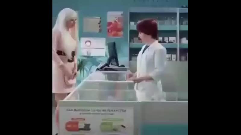 аптекарь и вазелин mp4
