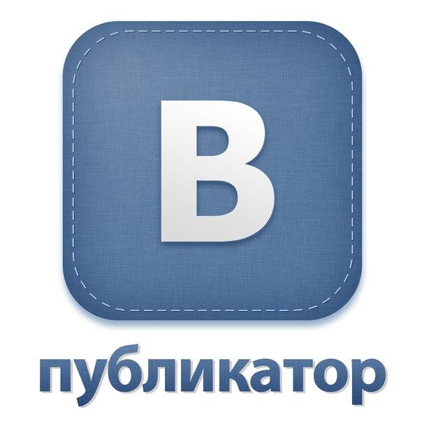 Писан картинки вконтакте