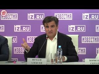 Нечаев об отказе в регистрации