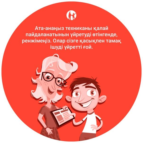 калькулятор сбербанка потребительского кредита 2020 рассчитать под 15.9