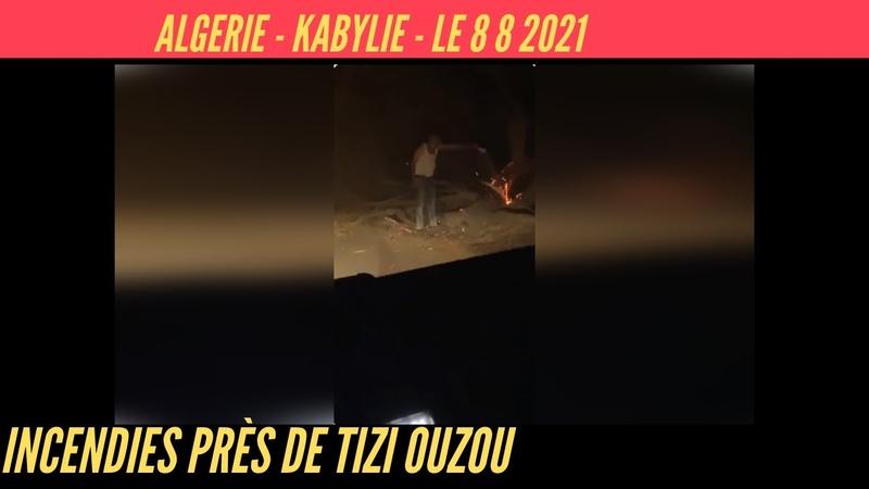 Après la Turquie la Grèce l'Algérie doit faire face aux incendies le 8 8 2021