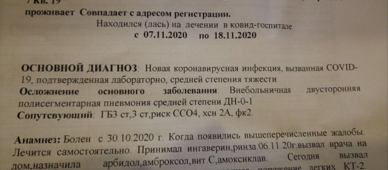 Bmy3hTPiu_U.jpg