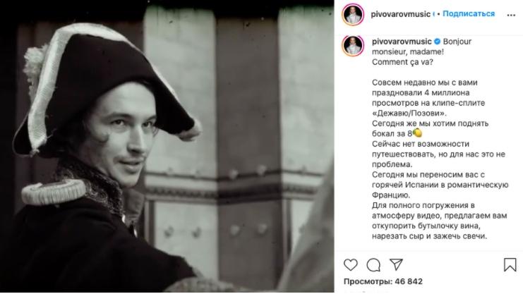 Идеальный Instagram-профиль музыканта, изображение №7