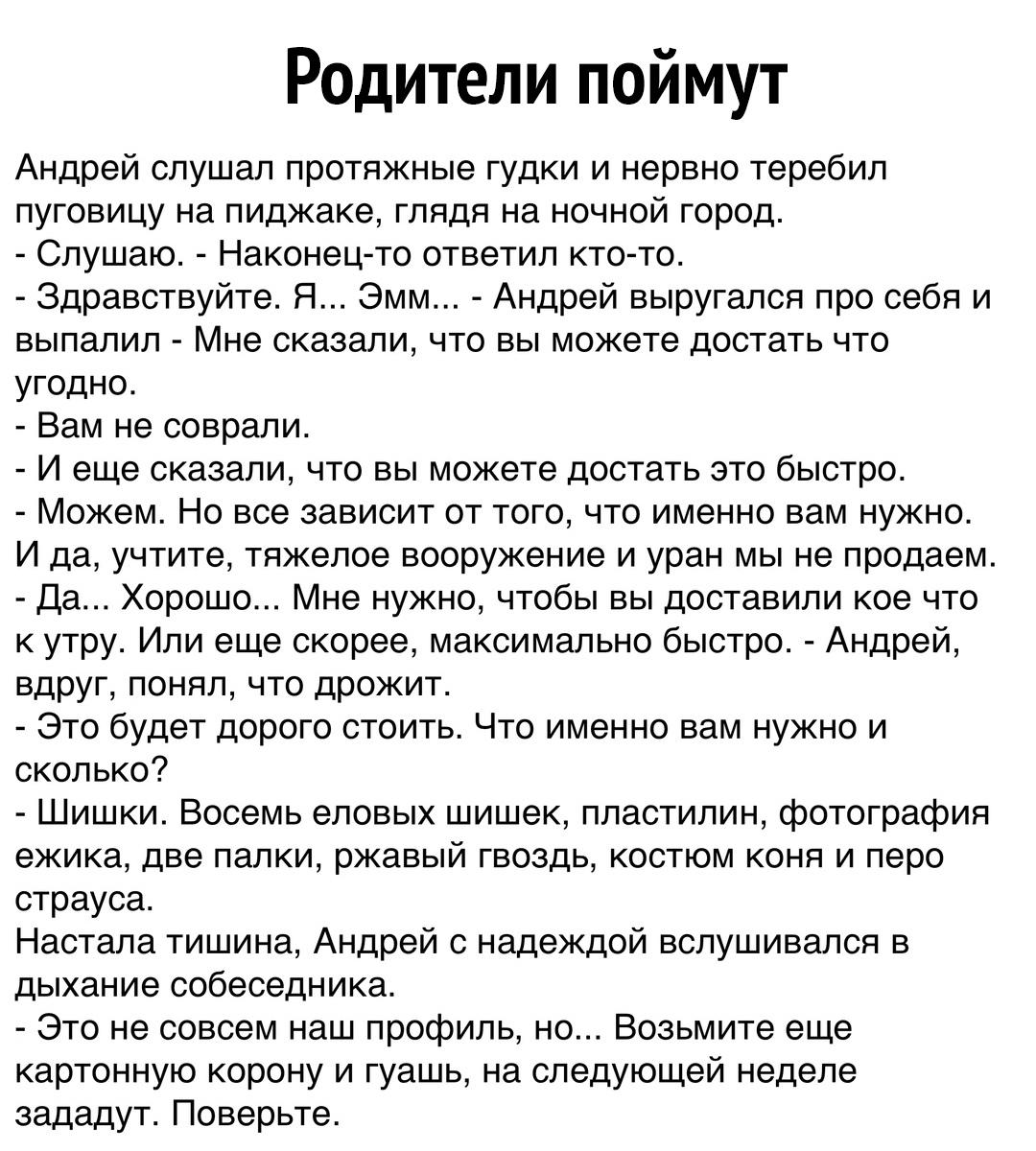 Веселые картинки (часть №2) - Страница 42 Lyu4tPTBDis