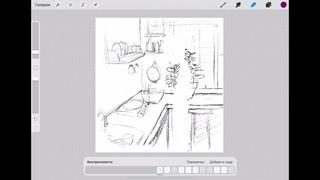 Как сделать фон для анимации в Procreate // Фоновый слой и передний план в Procreate