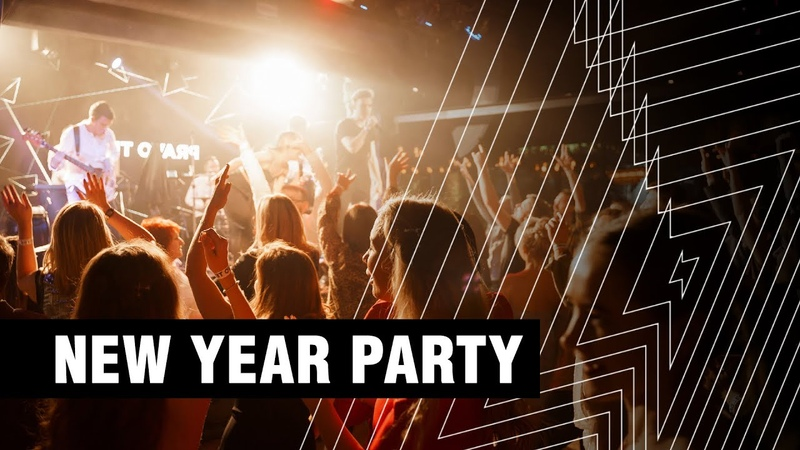 Pravo.Tech | New year party