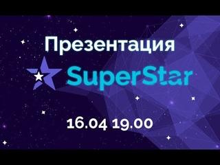 СТАРТ МАТРИЦЫ 16 04  В 19 00  НОВЫЙ МАРКЕТИНГ