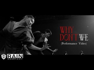 RAIN (비) - WHY DON'T WE (Feat. 청하 (CHUNG HA))   ONE TAKE PERFORMANCE VER.