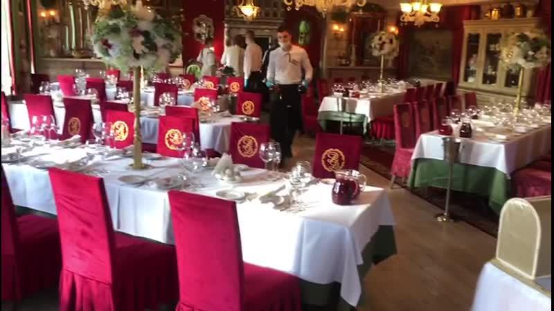 Ресторан Русский дворик