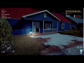 ВОРОВСКАЯ РПГ ► Thief Simulator #2