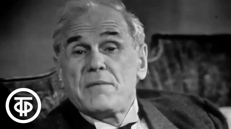 Скучная история Из записок старого человека Телеспектакль по рассказу А Чехова 1968