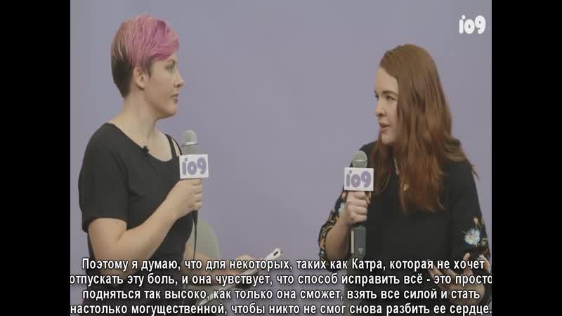 Интервью Каст Ши Ры об отношениях Катры и Адоры RUS