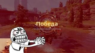 Забавные моменты Crossout CW🔻Приколы и мемы в Кроссаут КВ