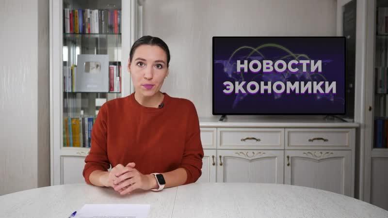 Допэмиссия Аэрофлота надежда на Алросу и дивиденды Disney Новости рынков