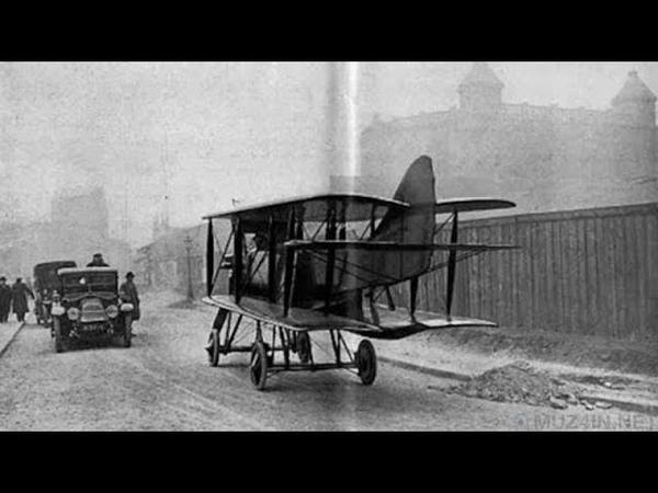 Гости из прошлого Летающие автомобили