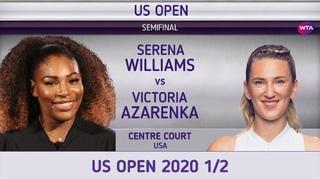 Серена Уильямс - Виктория Азаренко 1/2 US Open 2020 Serena Williams - Victoria Azarenka