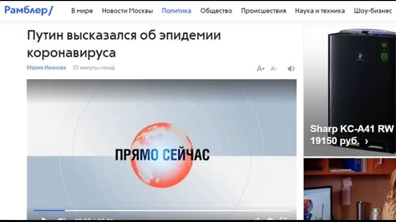 Коронавирус из Китая в Россию Россияне в Зоне Риска mp4