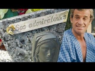 La tombe N°❷ de Jean Paul Belmondo fleurie par Daniel Auteuil, les cinémas Gaumont, et les FANS ❤️