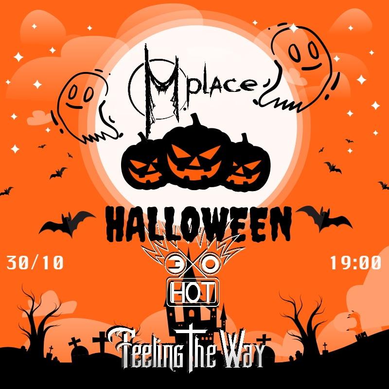Афиша Саратов Halloween с Feeling The Way