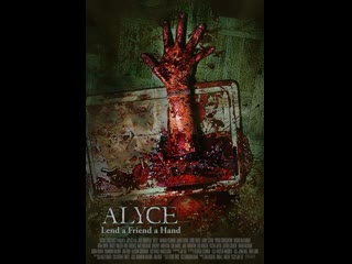 Алиса / Alisa (2012) VO Den904 по переводу
