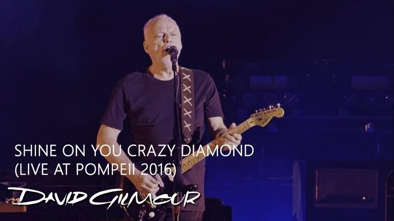 David Gilmour Shine On You Crazy Diamond Live At Pompeii