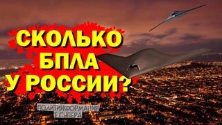 Как Россия обошла США и стала второй в мире беспилотной державой