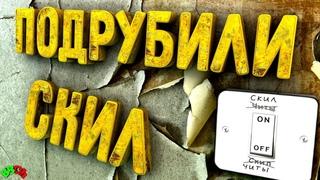 Читеры Улетный Паблик №7, №8, №11, №13, №15, №20 / КС 1.6 / CS 1.6