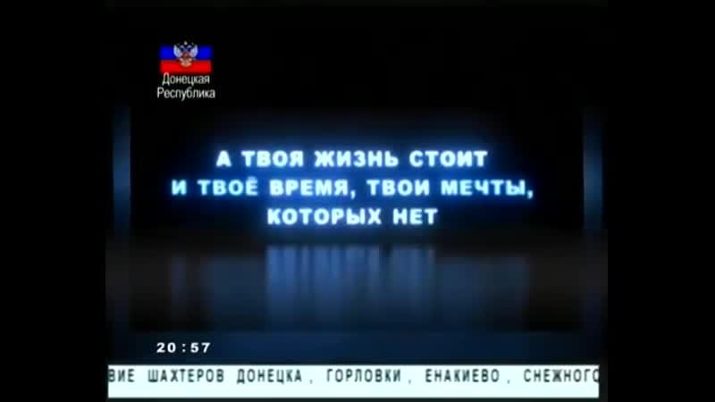 Шахтеры враг на пороге Завтра будет поздно 2014 06 17 21 56