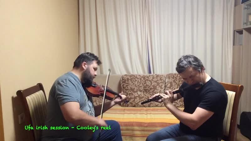 Ufa irish session Cooley's reel