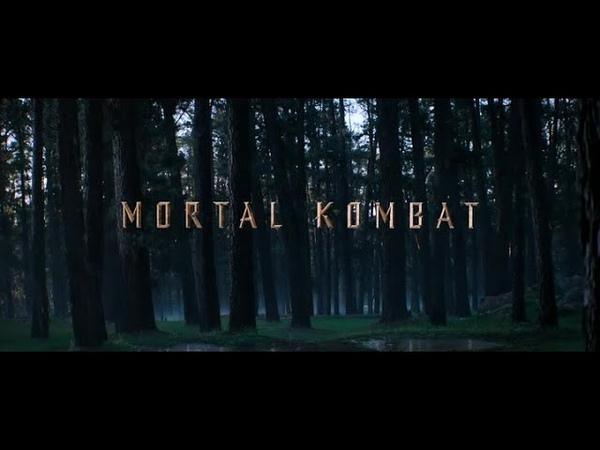 Mortal Kombat 2021 казахская версия