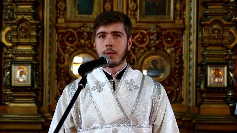 Проповедь чтеца Максима Луканова 26 мая 2018