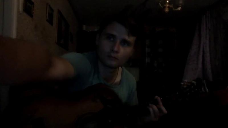 Алексей Матов ведьмы Егорыч cover