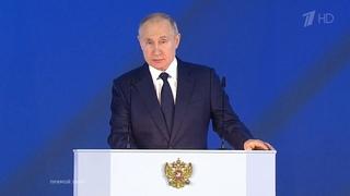 Владимир Путин призвал россиян сделать прививку от коронавируса.