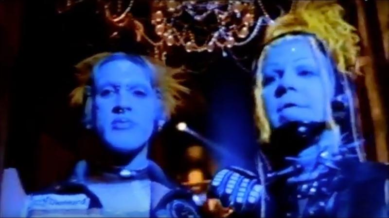 Synthetic Pleasures 1995