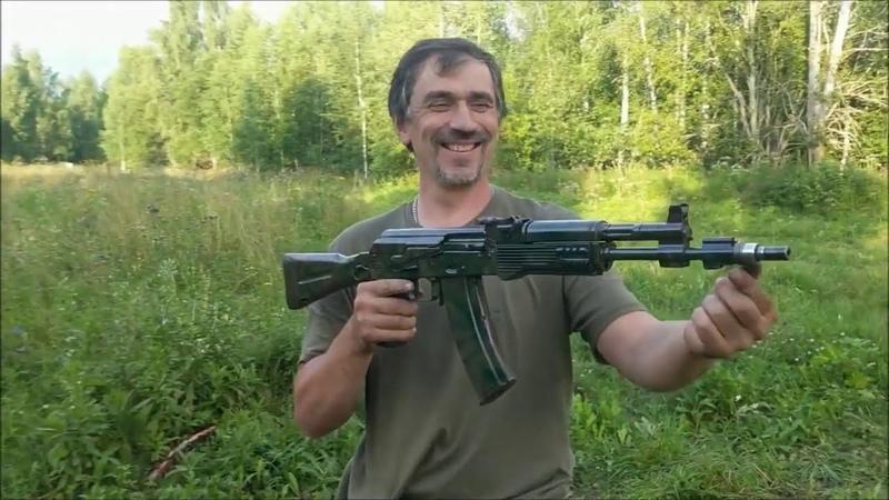 Покраска оружия в камуфляж своими руками Красим Сайгу в лесу баллончиками из Аксона