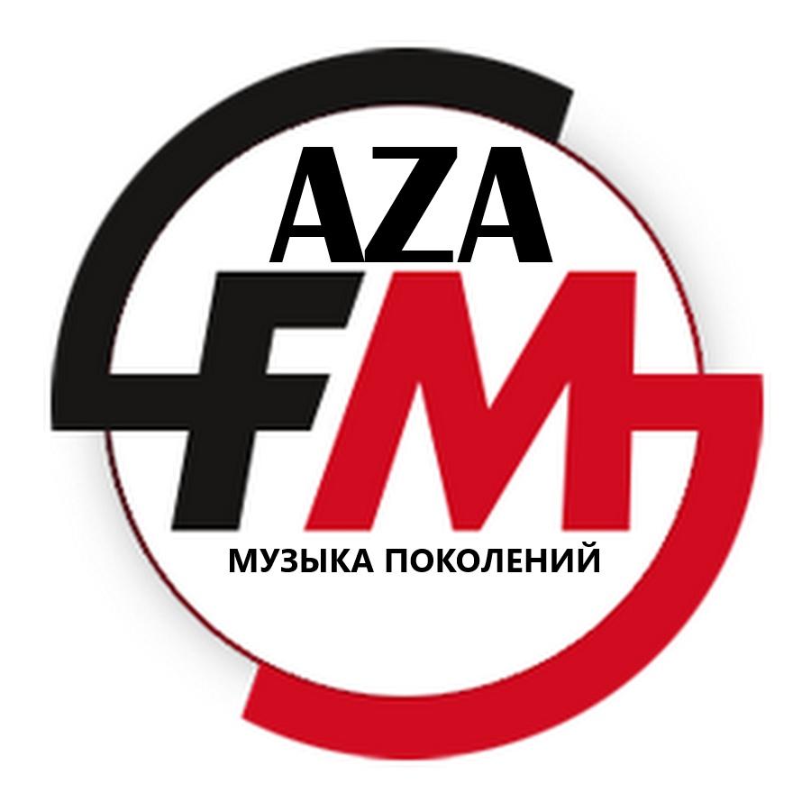 Афиша Краснодар AZA FEST-Фестиваль электронной музыки