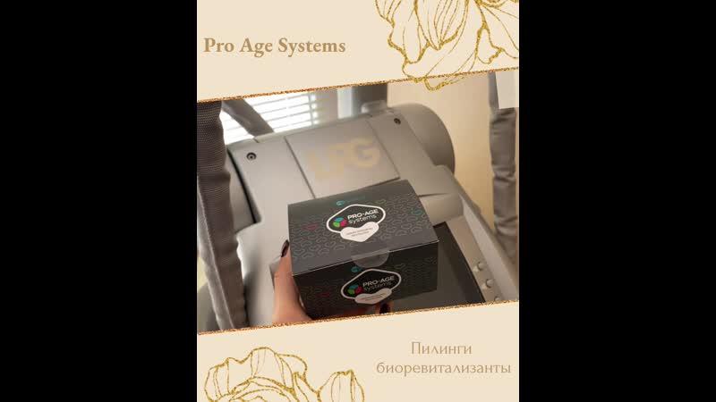 Новая система пилингов г Бахчисарай