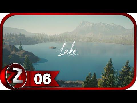 Lake ➤ Фургон в подарок ➤ Прохождение 6