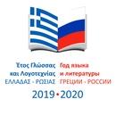 Фотоальбом человека Our Greece