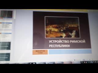 Live: 5 класс история и обществознание