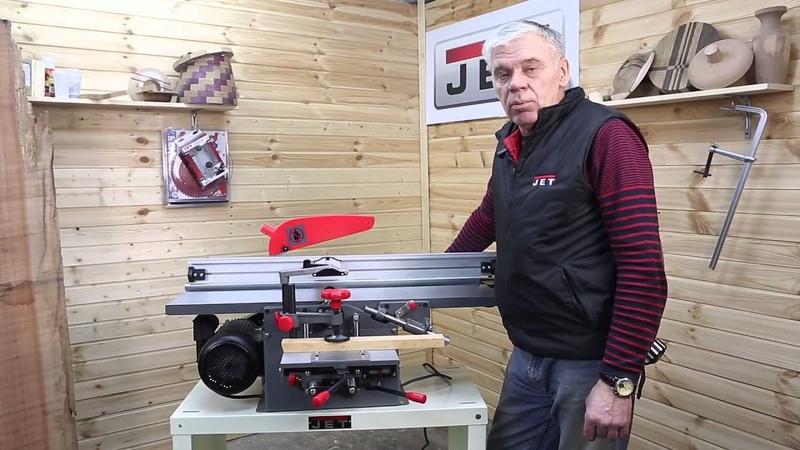 Бытовой Комбинированный станок для дачи JET JKM 300