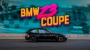 BMW Z3 COUPE: Выбор Джеймса Бонда [почти]