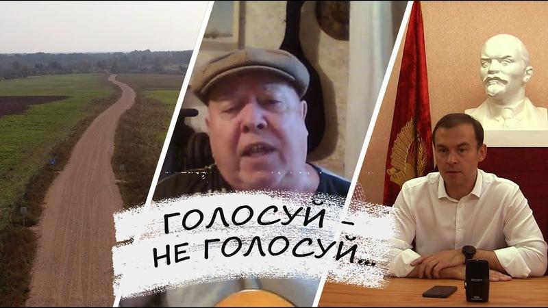Смолянам засчитали поражение для чего нужны коммунисты и чиновничий беспредел в Смоленском районе
