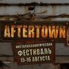 AFTERTOWN | постапокалиптический фестиваль